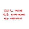淮陰抖音電商直播增粉引流快手短視頻托管代運營