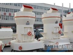 投資石灰石磨粉生產線多少錢?Z90