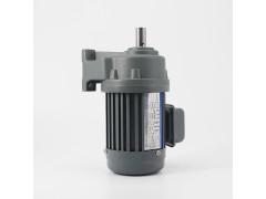 萬鑫直銷現貨GH28-400-15到90比臥式齒輪減速電機