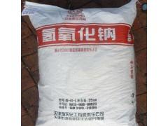 深圳東莞惠州廠家直銷氫氧化鈉水處理脫硫劑工業片堿珠堿批發供應