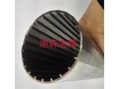 316高精度纏繞篩管 不銹鋼三角絲篩管