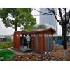 移动厕所怎么卖、上海移动厕所生产厂家、移动厕所多少钱一台