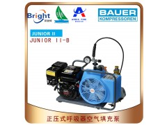 JUNIOR II-B德国宝华呼吸空气压缩机