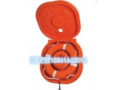 海上平台LBC-001救生圈防护箱