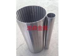 304金属滤水管V型绕丝筛管