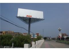 戶外高炮廣告設計