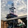 新乡湿式静电除尘器 湿电阳极管 阴极线中基环保