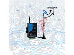 計訊工業級DTU 4GDTU 全網通DTU