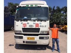 廣東中山進出口拖車服務