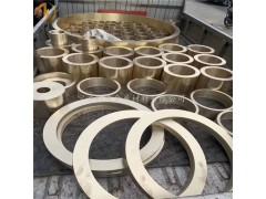 HAl66-6-3-2鋁黃銅板廠家