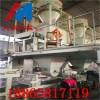 外墻保溫裝飾一體板設備 設備生產線流程 山東大明廠家