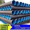 塑料排污大口径波纹管HDPE电线护套波纹管