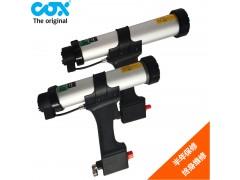 COX進口Airflow II筒裝型氣動膠槍