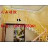大柱小柱硅膠模具樓梯扶手小柱模具樓梯花柱模具玉石柱子硅膠模具