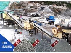 石料廠用哪種碎石機?有沒有工作視頻Z91
