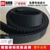 廠家直銷耐磨機械傳動橡膠同步帶 耐高溫工業橡膠同步皮帶