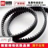 歐標梯形齒橡膠同步帶生產廠家 可定制各型號同步皮帶