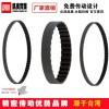 工業橡膠傳動皮帶 T10型防滑傳動皮帶 拋物線同步帶