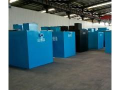 貴州電鍍化學鎳廢水處理 ,電鍍含鉛廢水處理裝置
