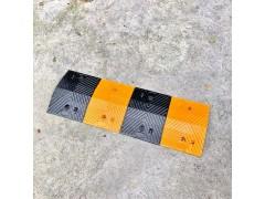 停車場出入口高強度橡膠減速帶
