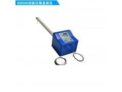 數顯頂板離層儀GUD500|礦用圍巖移動傳感器