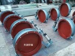 煙氣通風蝶閥生產廠家 河南通風蝶閥價格