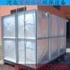 河北富利环保水箱 玻璃钢水箱 镀锌水箱 地埋水箱不锈钢水箱