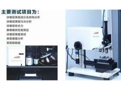 東莞金屬材料材質檢測,拉伸硬度彎曲測試分析