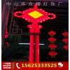 1.2米中国结路灯太阳能中国结装饰灯led中国结