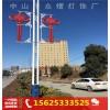 led中国结灯街道景观亮化中国结 路灯发光中国结生产厂家