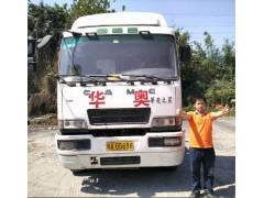 佛山三山港專業拖車服務