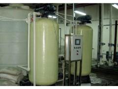 貴陽軟化水設備 ,賓館軟化水設備