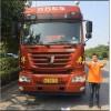 廣州專業散貨車服務