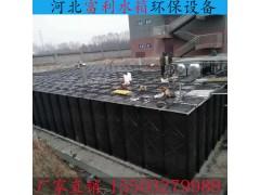 河北環保水箱 富利不銹鋼地埋搪瓷鍍鋅玻璃鋼水箱 飲用水箱