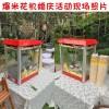 上海爆米花機租賃棉花糖機冰淇淋機租賃,博覽會現場制作冰淇淋