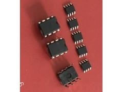 SKW请刷卡语音提示芯片供应,SOP8扫码成功语音芯片制作