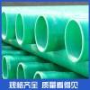玻璃鋼夾砂工藝管道