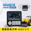 大同裝載機電子秤鏟車秤防超限裝車計量稱重高精度秤鏟車磅可安裝