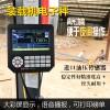 內蒙卓資裝載機電子秤鏟車秤防超限裝車計量高精度秤鏟車磅可安裝