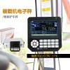 包頭裝載機電子秤鏟車秤防超限裝車計量稱重高精度秤鏟車磅可安裝