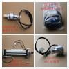 熱電49i的臭氧發生器總成臭氧發生器燈