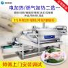 旭眾全自動卷粉機小型商用米皮機蒸汽電動河粉機卷粉蒸機涼皮機