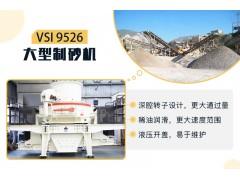 制砂機設備有幾種?哪種制砂機出來的沙好?Z92