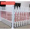 电力PVC围栏 变压器护栏 箱变配电箱护栏厂家