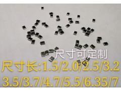 貼片跳線 可代替零歐電阻1206  0805,廠家直銷
