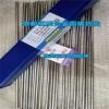 钨钢刀具专用硬质合金XF30钨钢方条价格表