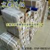 东莞供应XF20T钨钢条 株洲硬质合金刀条尺寸