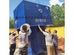 重力式一體化凈水處理設備  當天發貨