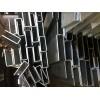 專業對外加工 玻璃槽折彎加工 焊接加工 U槽加工