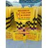 供应PVC警示桩 光缆警示桩 规格 价格 厂家批发